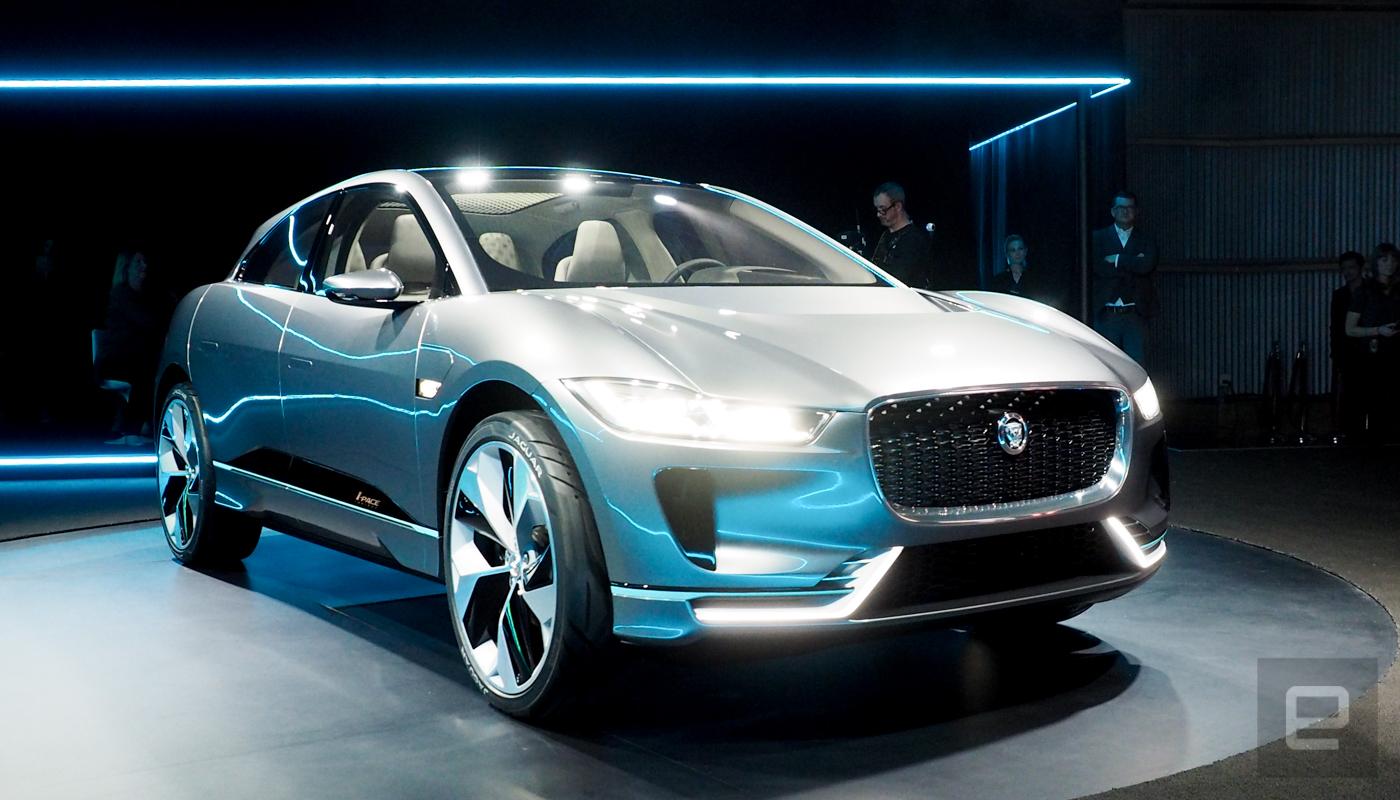 ジャガー電気自動車