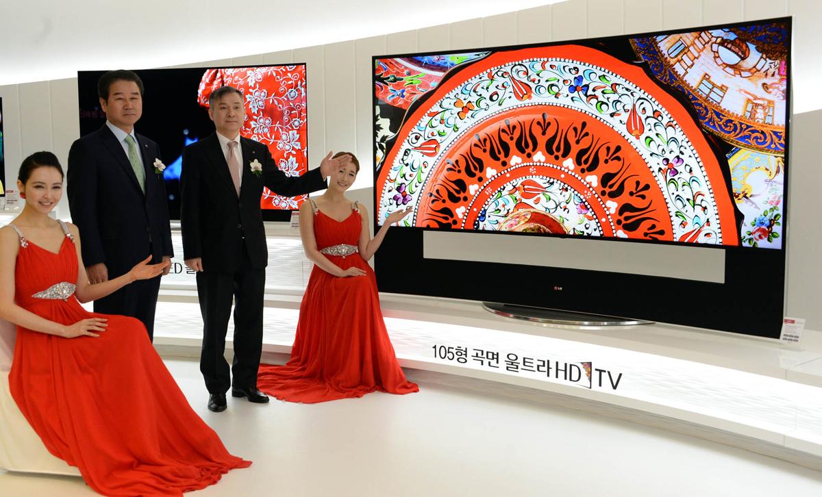 LG's 105-inch OLED TV