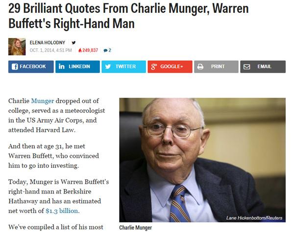 「愚痴るな、学べ、シンプルに」世界一の投資家、ウォーレン・バフェットの右腕の教え