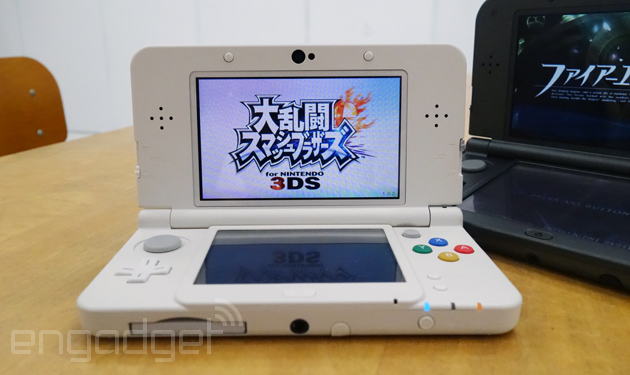 Nintendo 3DS review (2014): a good reason to give 3D another shot