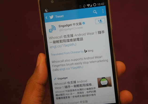 Twitter's Bing-powered translations are back