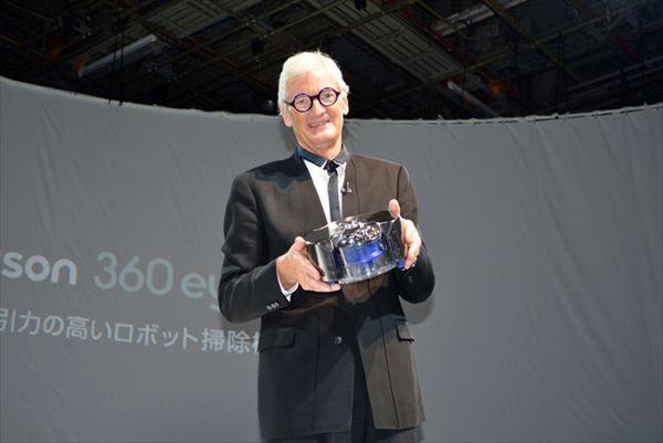開発16年!ダイソン創業者が自らPR 「他社よりスゴい」サイクロン式ロボット掃除機を発表