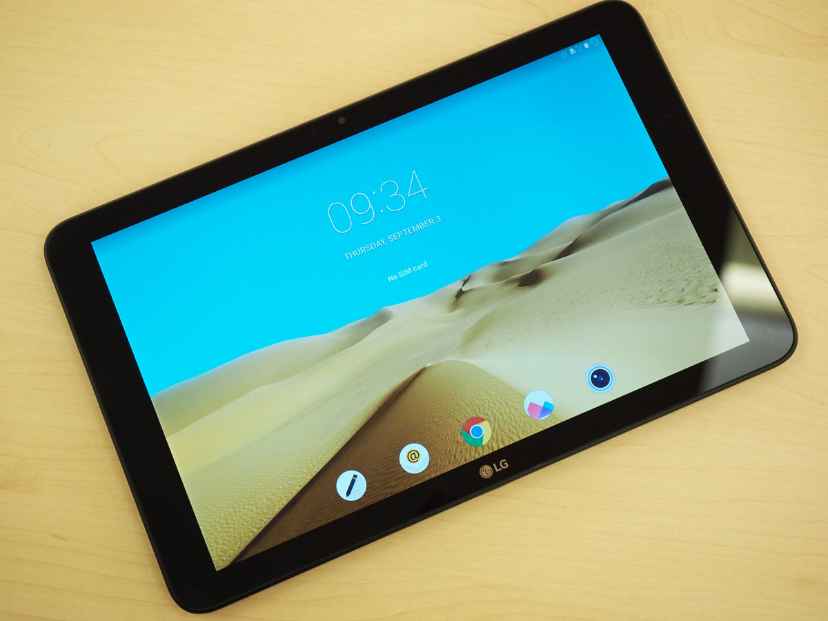LG's new G Pad II really isn't anything new