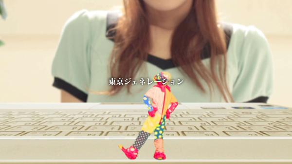 謎のシンガー・ソングライター池袋404、新曲のMVを公開!