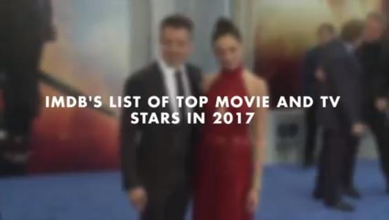 トップ10入りした米国出身者はたった1人!?映画データベースIMDbが、今年最も人気があったスターのランキングを発表
