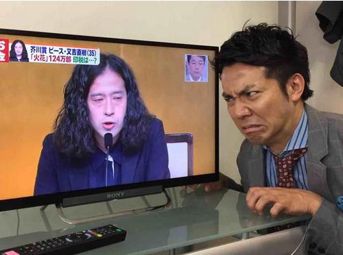 ピース又吉に嫉妬心むき出しの綾部の写真を麒麟・川島が投稿「僕も7年前そんな顔してた」