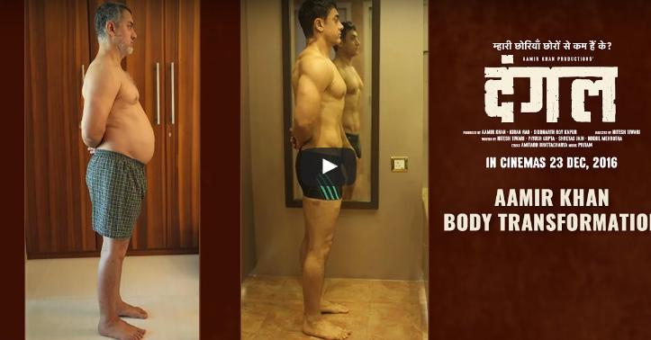 これは努力のたまもの! インド人俳優、アーミル・カーンの肉体改造がすごい