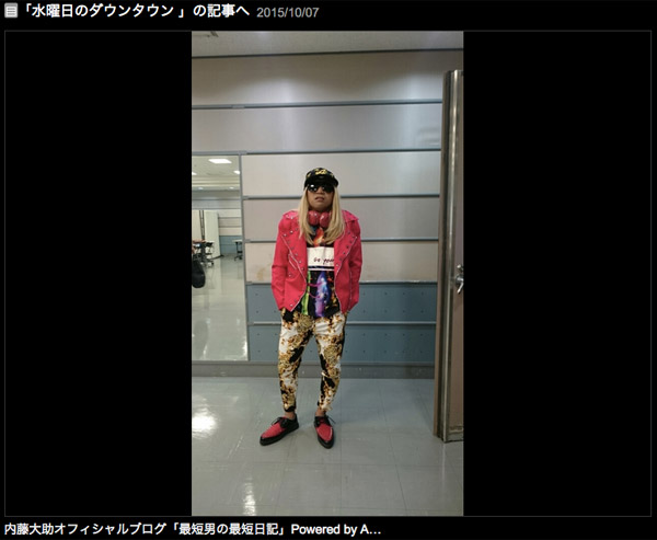 【誰得情報】DJ KOOと元・プロボクサー内藤大助がソックリすぎて完全一致レベルだった!