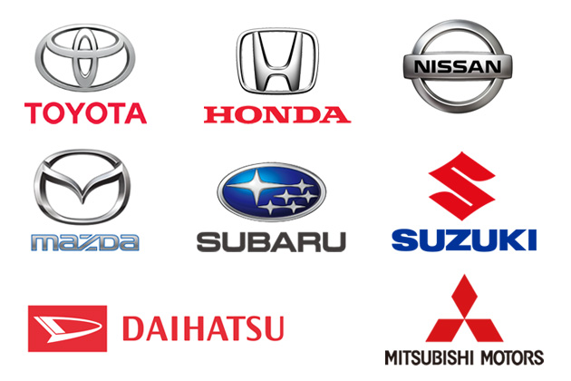 自動車メーカー各社が1月度の生産・国内販売・輸出実績を発表