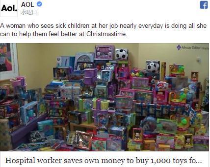 「クリスマスを楽しんでもらいたい!」 入院している子供たちのためにクリスマスプレゼントを1000個用意した病院スタッフ
