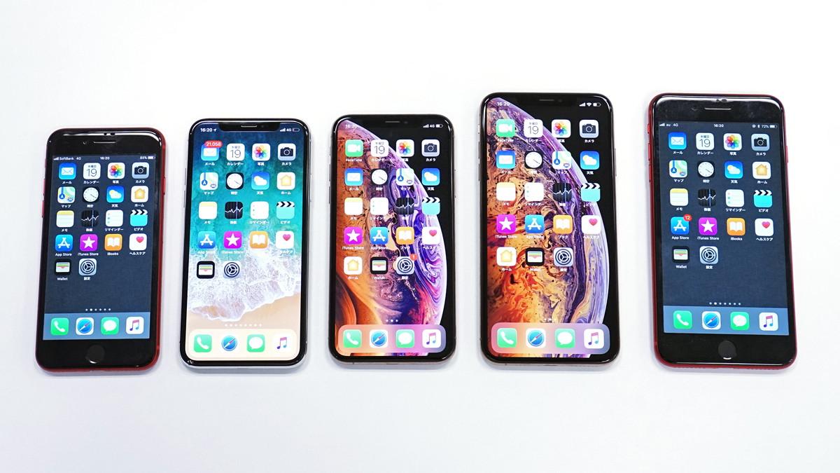 サイズ iphone イレブン