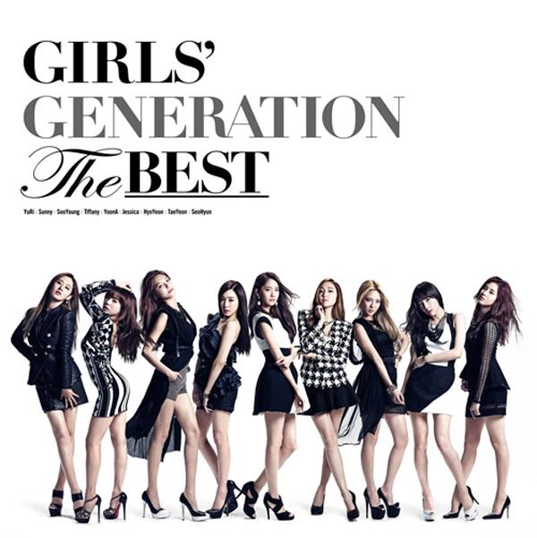 少女時代、初のベストアルバムが発売初日にオリコンデイリーチャート1位獲得!
