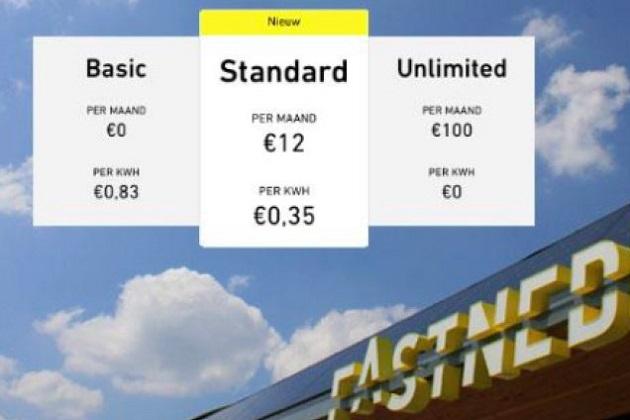 オランダの充電インフラ開発会社Fastnedに投資すると、EVの充電が永遠に無料に!