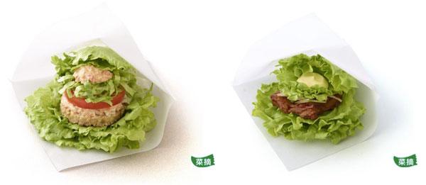 モスバーガーから今年も「レタスすぎるバーガー」が発売されるぞ!3月22日から「モスの菜摘(なつみ)」シリーズスタート
