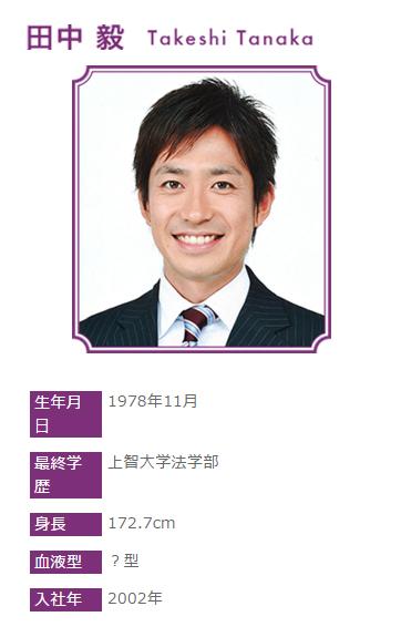 日テレ・田中毅アナの後輩への指導ぶりがカッコよすぎる!「理想の上司」「懐がでかすぎる!」