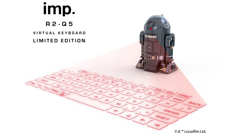 『スター・ウォーズ』帝国軍のR2-Q5型レーザー投影キーボードが予約受付中。限定500台