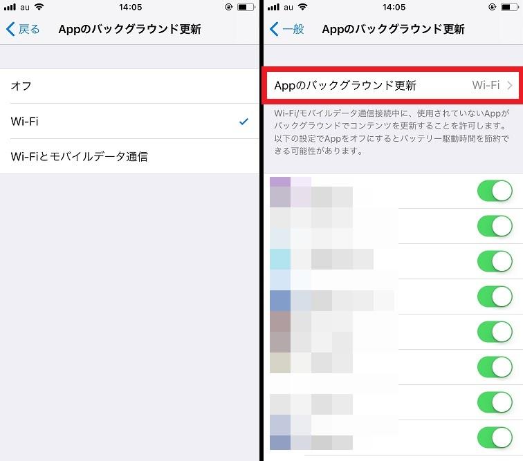 アプリ 自動 更新 iphone