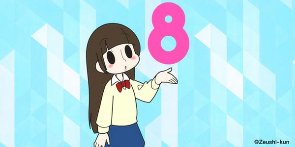 衝撃の登場から一年…花澤香菜主演の全農アニメ「ゼウシくん」が突如復活!