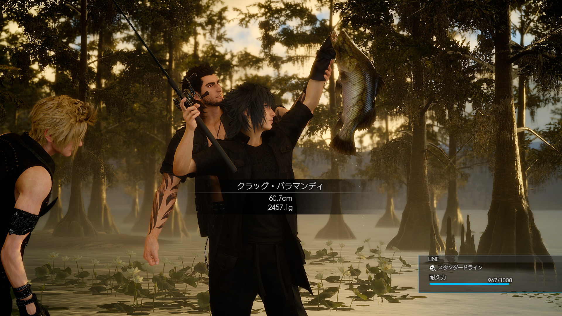'Final Fantasy XV' lands September 30th, ten years in the making