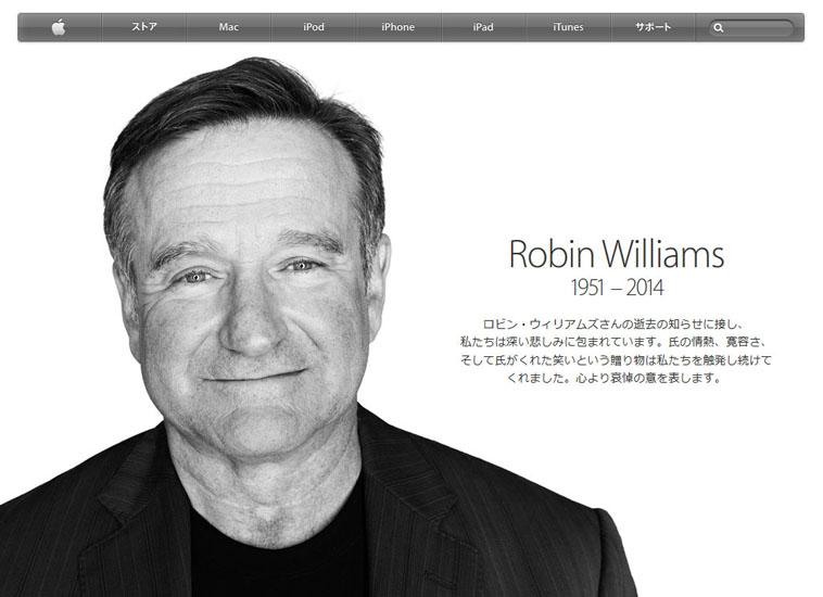 ロビン・ウィリアムズの画像 p1_24