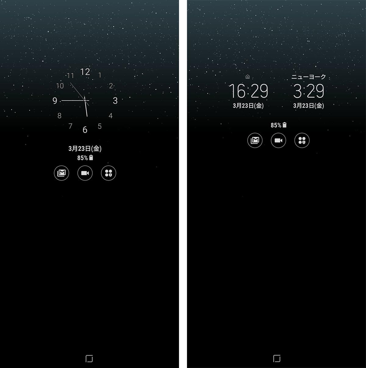 時計表示だけじゃないalways On Displayの楽しみ方 カスタマイズ豊富な画像設定あれこれ Engadget 日本版