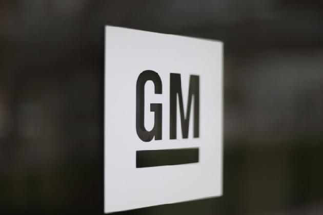 GM、過剰な在庫を減らすため来年1月に米国の5工場で生産を一時停止