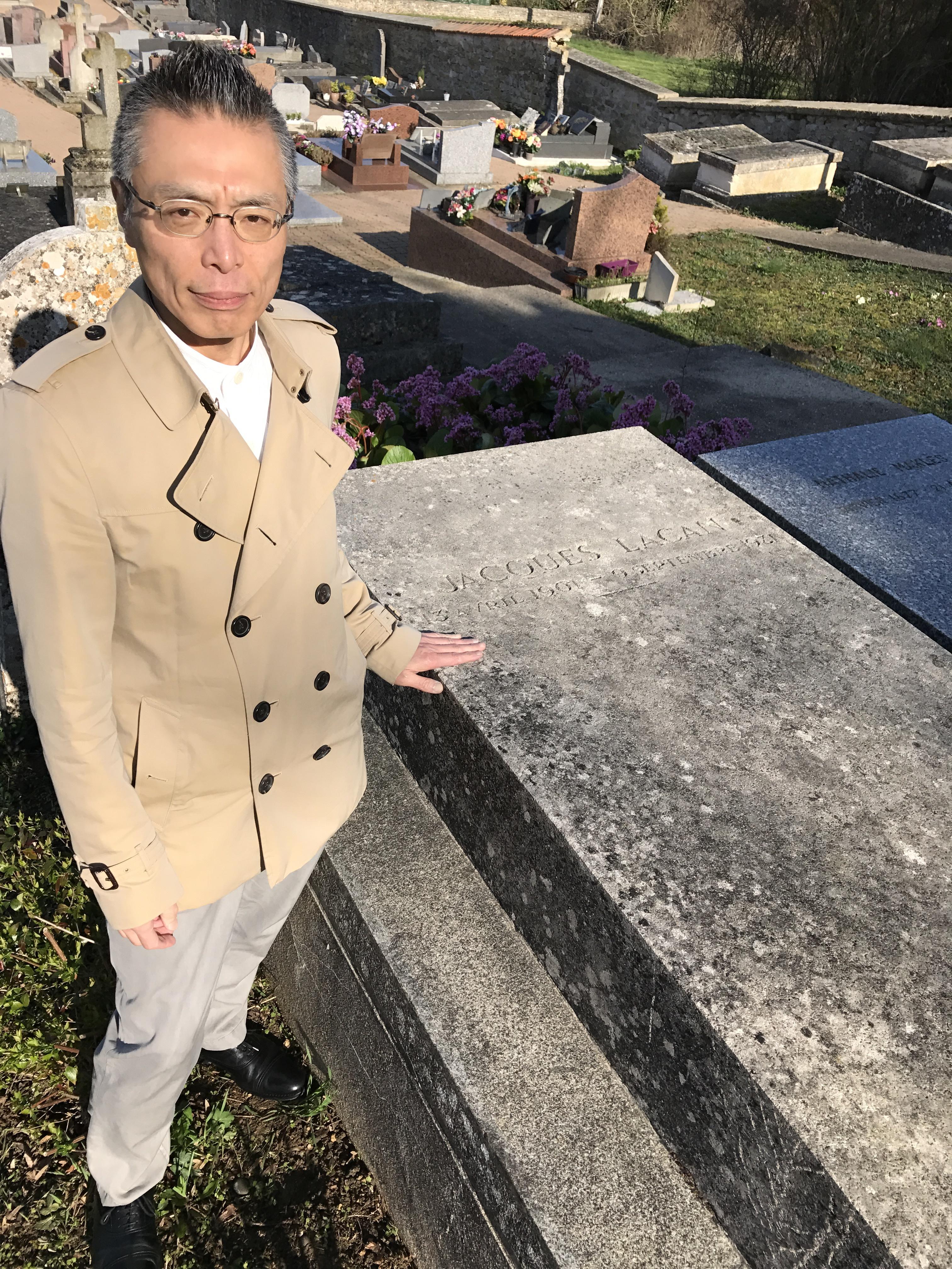 2017年3月25日,ラカンの墓にて