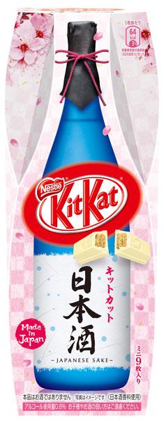 発想が斜め上すぎた!「キットカット 日本酒」味発売で海外へのお土産にもちょうどよさそう
