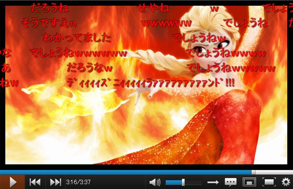 『アナ雪』主題歌を、熱く燃える動画が登場! 衝撃のメタルVer.が「クソ暑い」と話題