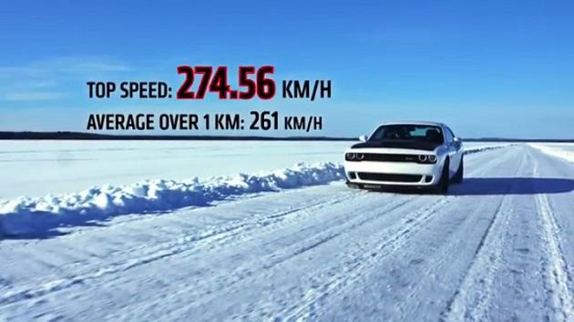 ダッジ「チャレンジャー SRT ヘルキャット」が、氷上で274.56km/hという最高速度を達成!