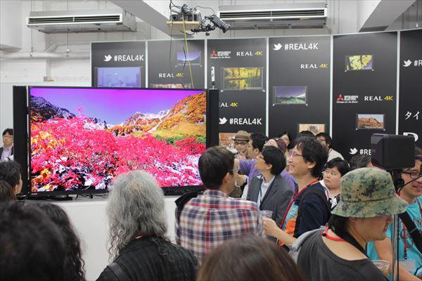 話題のタイムラプス愛好家がオフ会開催!三菱「REAL 4K」の大画面で超美麗な動画を堪能