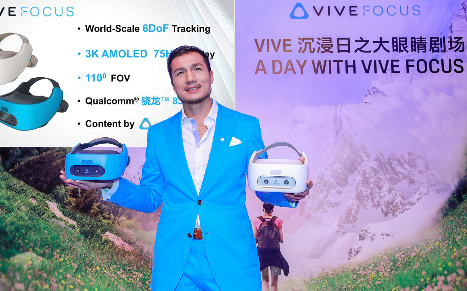 photo image HTC's standalone Vive Focus launches in China for $600