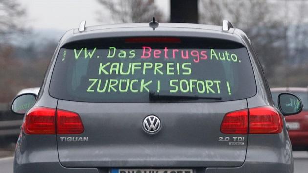 フォルクスワーゲン、ドイツの地方裁判所が下した判決に控訴せず問題のディーゼル車買い取りに合意