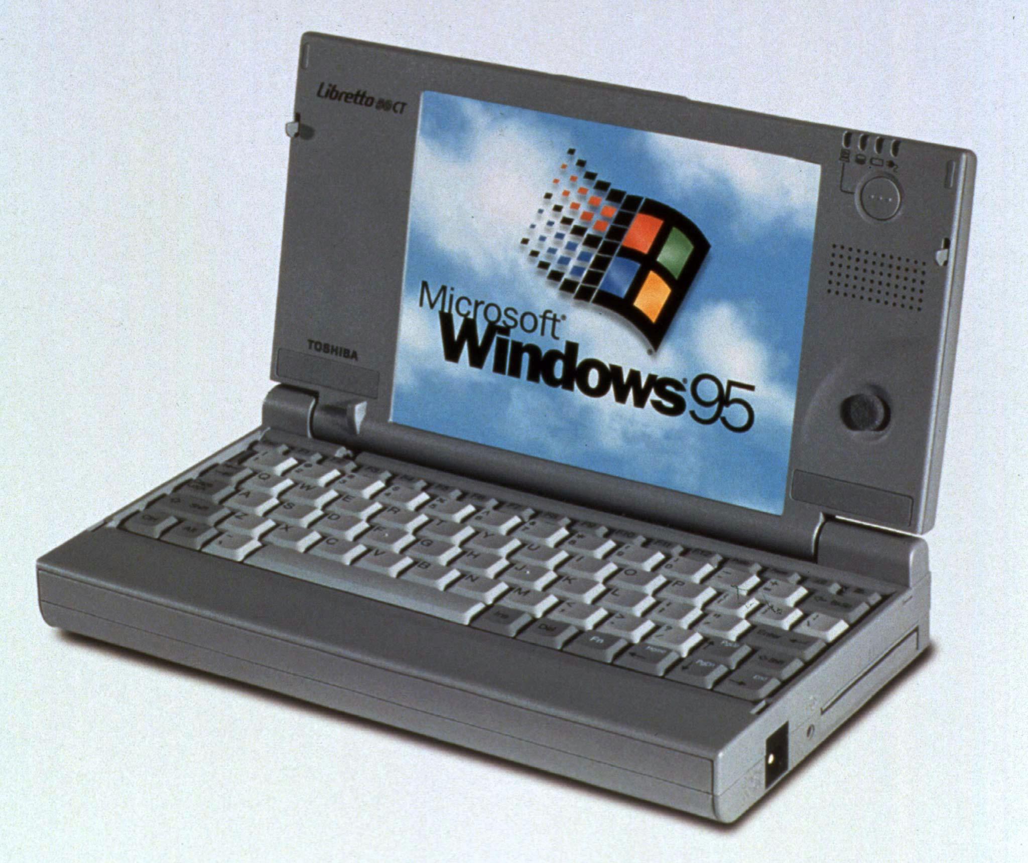 Si ralentizas el sonido de inicio de Windows 95 parece música celestial