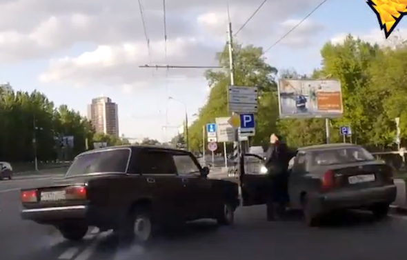 Russian car crash