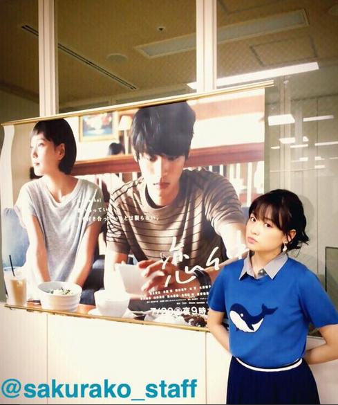 月9ドラマ『恋仲』の大原櫻子か可愛すぎるとネット上で話題に  お風呂上がりショットも披露してキュン死する男子が続出中!