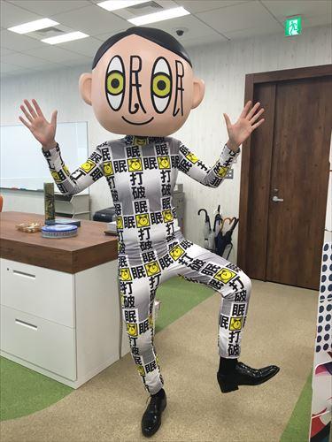 「眠眠打破」公式キャラ「みんみん3兄弟」のご長男、打破山眠太郎さんがオフィスに遊びに来てくれたぞ!【動画】
