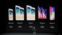 iPhone最新情報てんこ盛り:Engadget × iPhone Special