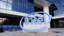 20GB of Intel internal documents were leaked online