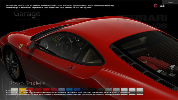 gran turismo 5 prologue releases official track and car list new features autoblog. Black Bedroom Furniture Sets. Home Design Ideas