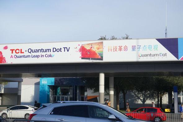 こちらは中国TCLの垂れ幕。スマートフォンやテレビ、照明などを手がける... CES 2015