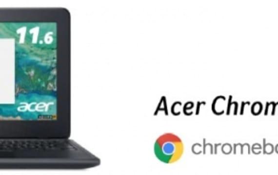 エイサー、SIMフリー Chromebook 11 LTEを今春投入。ドコモ回線で高速通信が可能に
