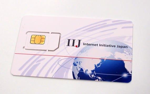 IIJの「フルMVNO」を徹底解説。ユーザーのメリットとは:週刊モバイル通信 石野純也