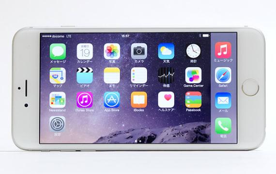 iPhone 6 Plusを修理に出せばiPhone 6s Plusに交換の可能性あり? アップルが内部文書で指示との噂