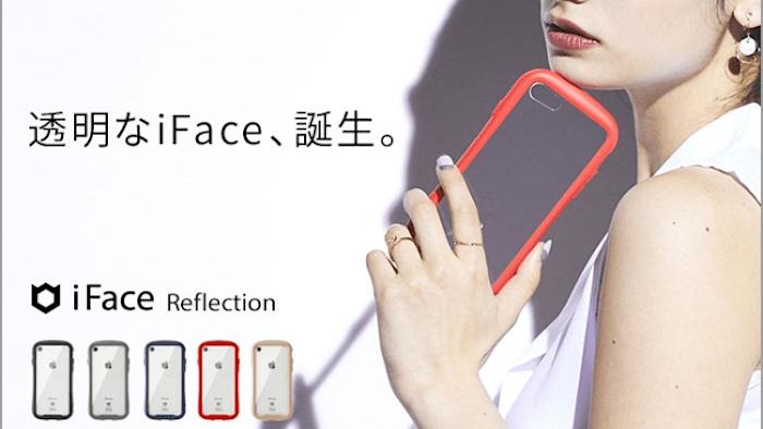 933ae2800a 美しくて頑丈なガラス製iPhoneクリアケース「iFace Reflection」3456円 - Engadget 日本版