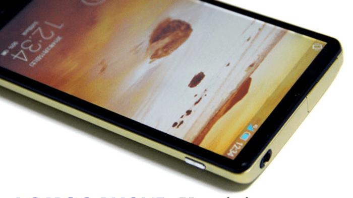 bb07bbacbb AQUOS PHONE Xx mini 303SHレビュー:高精細487ppiの4.5型IGZO搭載軽量コンパクトモデル、カメラ画質を比較 -  Engadget 日本版