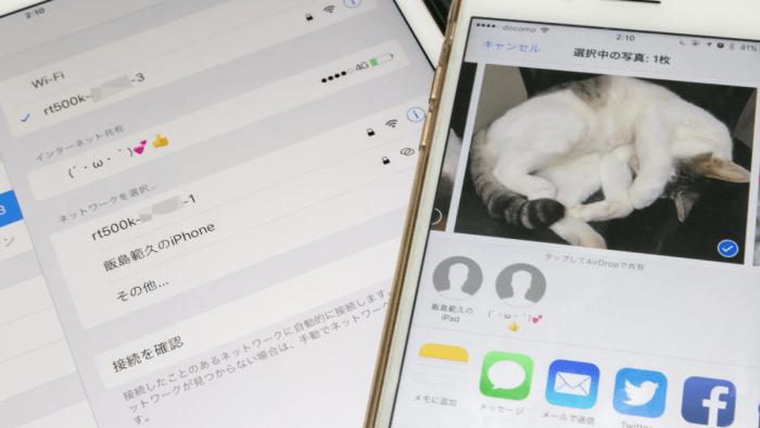 3cd3ad8c66 あなたの本名、iPhoneでバレバレ!対処方法とそれを逆手に遊んでみた - Engadget 日本版