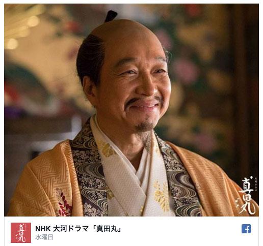 画像 : 真田丸で見る俳優「小日向文世」さんの演技力の高さ ...
