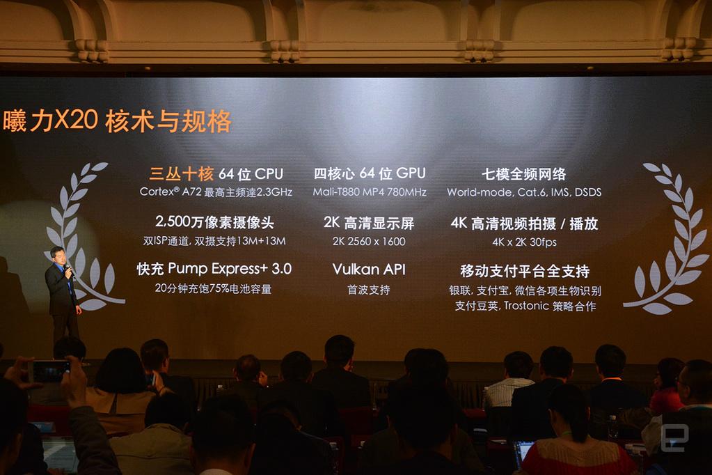 Helio X20「借殼」X25 登場,魅族Pro 6 將獨家首發