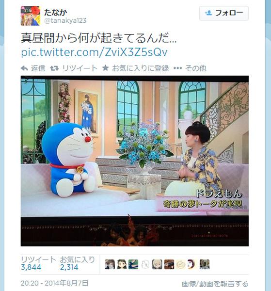 """出现在""""Tetsuko的房间""""的哆啦A梦是一个很自然的话题"""
